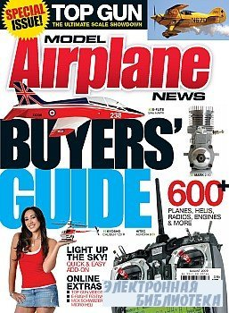 Model Airplane News 2009 No 08