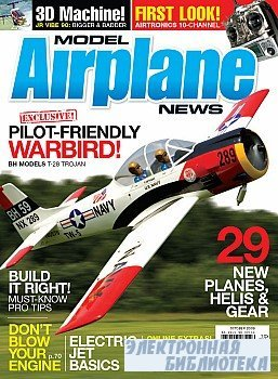 Model Airplane News 2009 No 10