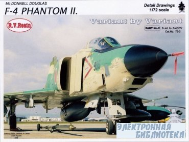 McDonnell Douglas F-4 Phantom II. Variant by Variant. Part 2