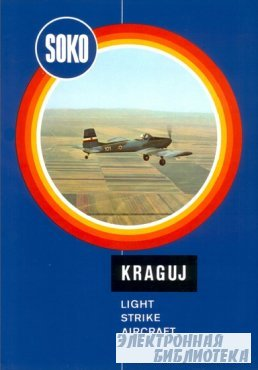 Soko J-20 Kraguj. Light Strike Aircraft