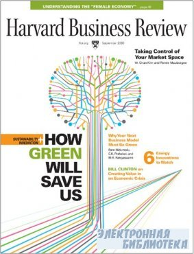 Harvard Business Review - September 2009