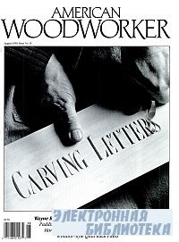 American Woodworker №15 August 1990