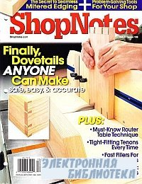 ShopNotes №108 November-December 2009