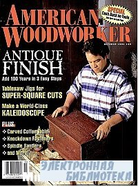 American Woodworker №40 October 1994