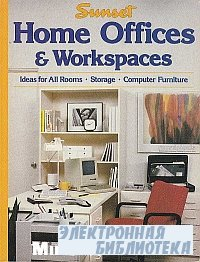 Home Offices & Workspaces