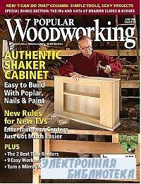 Popular Woodworking №155 June 2006