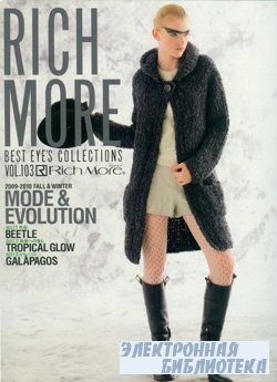 Rich More 103 2009-2010 Fall&Winter  Best Eye's Collections