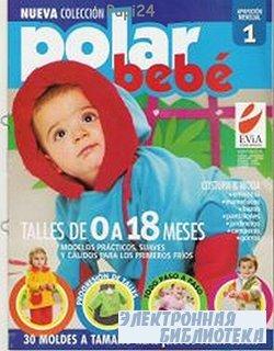 Polar bebe №1, 2006