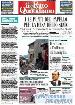 Il Fatto Quotidiano ( 16 10 2009 )