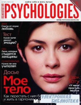 Psychologies №42  2009
