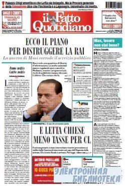 Il Fatto Quotidiano ( 24 09 2009 )