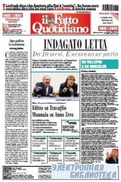 Il Fatto Quotidiano: Primo numero ( 23 09 2009 )