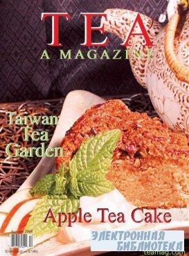 Tea A Magazine осень 2008