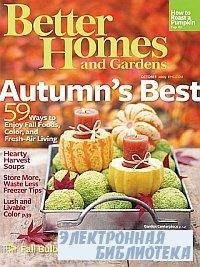Better Homes & Gardens October 2009