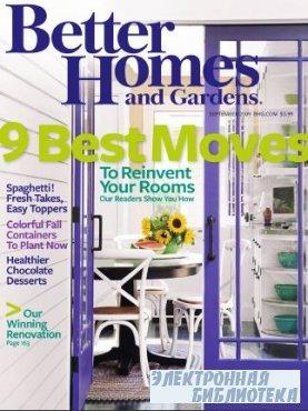 Better Homes & Gardens № 9  2009