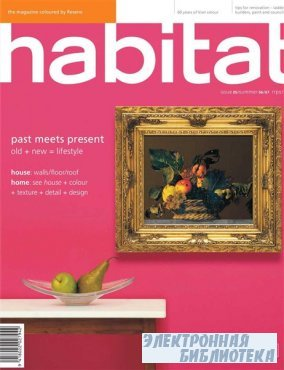 Habitat №5 2006