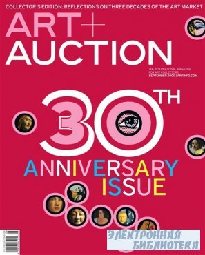 Art + Auction №9 2009