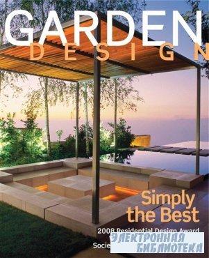 Garden Design №11-12 2008