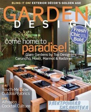 Garden Design №9-10 2008