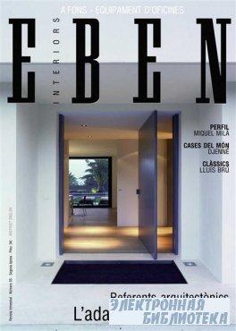 Eben Interiors №55 2007