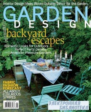 Garden Design №5 2008