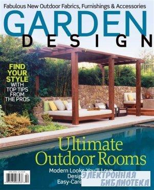 Garden Design №4 2008