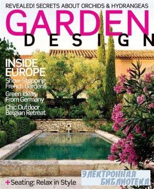 Garden Design №1-2 2008