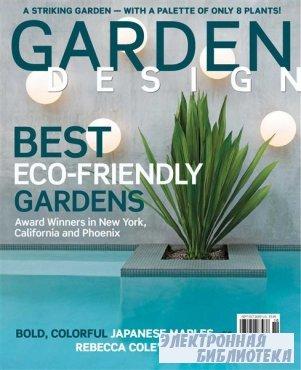 Garden Design №9-10 2009