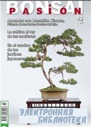 Bonsai Pasion №43 2009