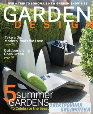 Garden Design №7-8 2009