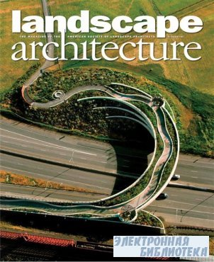 Landscape Architecture №2 2009
