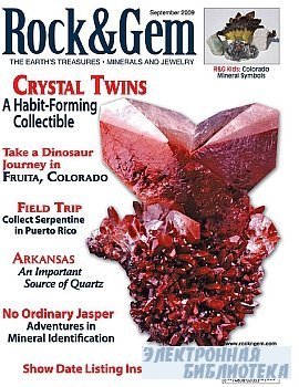 Rock & Gem - September 2009 (USA)