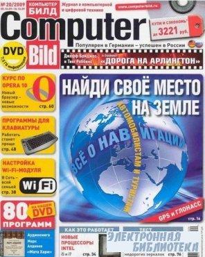 Computer Bild №20  2009