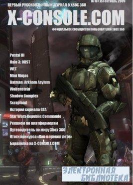 X-Console.com №10 2009