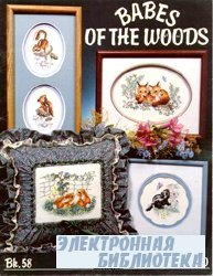 Stoney Creek . Book 058. Babes of the Woods