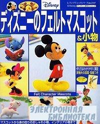Disney felt mascot & accessories. Lady Boutique Series no.2347