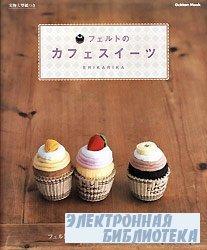 Felt cafe-sweets by Erikarika