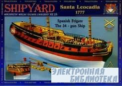 """Shipyard 028 - Испанский фрегат """"Santa Leocadia"""""""