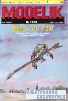 Blohm-Voss P.210 [Modelik 2008-19]
