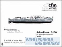 CFM Verlag. Торпедный катер S100 Typ 38
