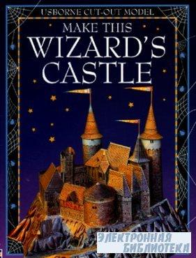 Бумажная модель-Wizards Castle