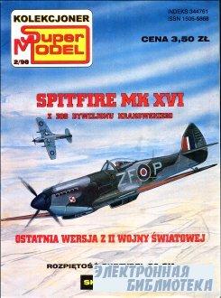 Spitfire MK XVI [Super Model]