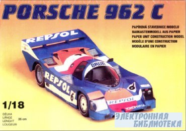 Porsche 962 c [VIKING]