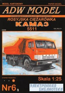 Самосвал KAMA3 5511 (ADW Model №6 2008)
