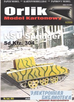 NSU Springer Sd.Kfz. 304 [Orlik 063]