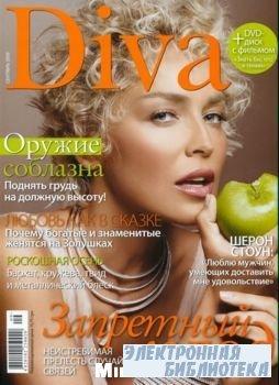 Diva №9 2009
