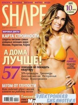 Shape №10  2009