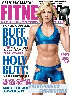 Fitness Rx for Women  №8 2009