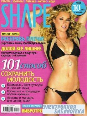 Shape №9 2009