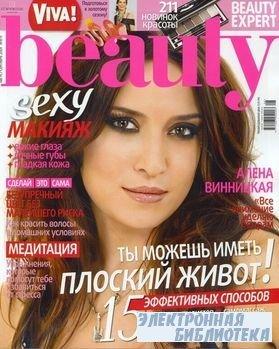 Viva Beauty №8-9 2009